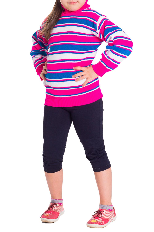 ВодолазкаВодолазки<br>Яркая водолазка для девочки. Приталенная модель. Производятся из высококачественной пряжи, отличающейся износостойкостью и способностью сохранять свой яркий цвет.  Цвет: розовый, синий, белый  Размер 74 соответствует росту 70-73 см Размер 80 соответствует росту 74-80 см Размер 86 соответствует росту 81-86 см Размер 92 соответствует росту 87-92 см Размер 98 соответствует росту 93-98 см Размер 104 соответствует росту 98-104 см Размер 110 соответствует росту 105-110 см Размер 116 соответствует росту 111-116 см Размер 122 соответствует росту 117-122 см Размер 128 соответствует росту 123-128 см Размер 134 соответствует росту 129-134 см Размер 140 соответствует росту 135-140 см Размер 146 соответствует росту 141-146 см Размер 152 соответствует росту 147-152 см Размер 158 соответствует росту 153-158 см Размер 164 соответствует росту 159-164 см<br><br>Воротник: Стойка<br>По возрасту: Дошкольные ( от 3 до 7 лет),Школьные ( от 7 до 13 лет)<br>По материалу: Трикотажные<br>По образу: Повседневные<br>По рисунку: В полоску,Цветные<br>По сезону: Зима<br>По силуэту: Полуприталенные<br>Рукав: Длинный рукав<br>Размер : 116,128<br>Материал: Вязаное полотно<br>Количество в наличии: 2