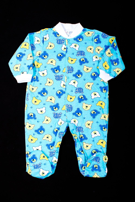 КомбинезонКомбинезончики<br>Хлопковый комбинезон для новорожденного  В изделии использованы цвета: голубой и др.  Размер соответствует росту ребенка<br><br>По сезону: Всесезон<br>Размер : 62<br>Материал: Хлопок<br>Количество в наличии: 1