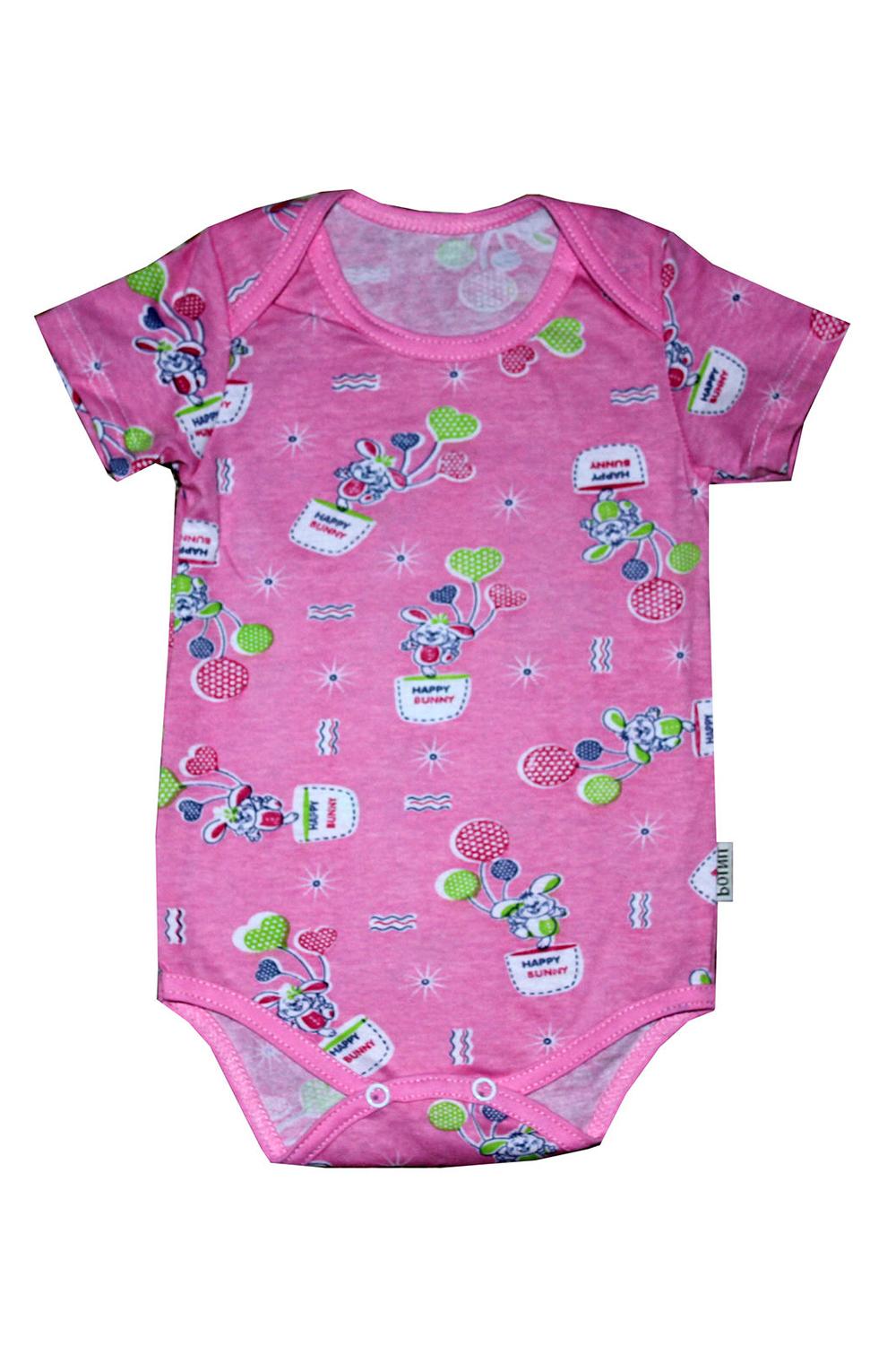 БодиКофточки<br>Хлопковое боди для новорожденного  В изделии использованы цвета: розовый и др.  Размер соответствует росту ребенка.<br><br>По сезону: Всесезон<br>Размер : 74<br>Материал: Хлопок<br>Количество в наличии: 1