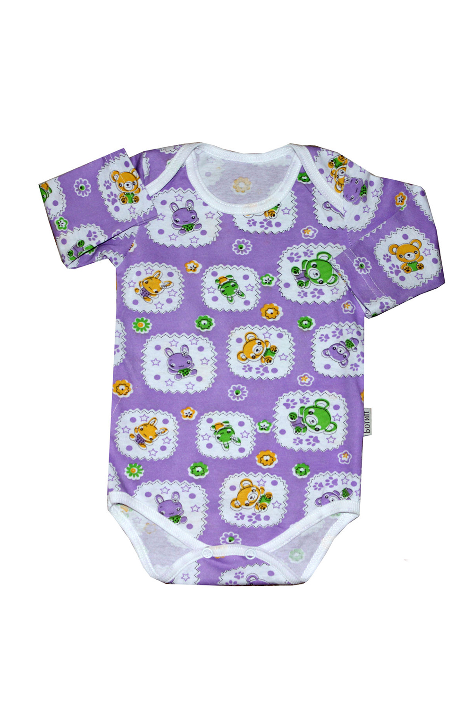 БодиКофточки<br>Хлопковое боди для новорожденного  В изделии использованы цвета: фиолетовый и др.  Размер соответствует росту ребенка.<br><br>По сезону: Всесезон<br>Размер : 62,68<br>Материал: Хлопок<br>Количество в наличии: 2