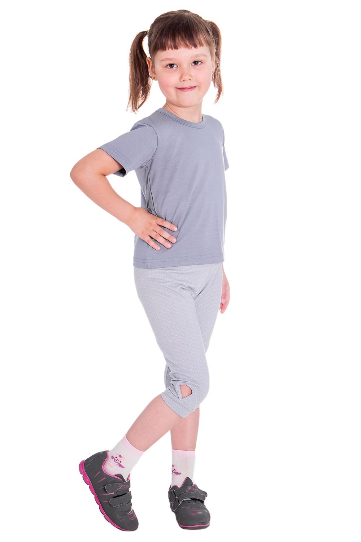 ФутболкаФутболки<br>Хлопковая футболка для девочки  Размер 116 соответствует росту 111-116 см  Цвет: серый<br><br>Горловина: С- горловина<br>По возрасту: Дошкольные ( от 3 до 7 лет)<br>По длине: Удлиненные<br>По материалу: Вискоза,Трикотажные<br>По образу: Повседневные<br>По рисунку: Однотонные<br>По сезону: Весна,Всесезон,Зима,Лето,Осень<br>По силуэту: Свободные<br>По стилю: Спортивные<br>Рукав: Короткий рукав<br>Размер : 116<br>Материал: Вискоза<br>Количество в наличии: 1