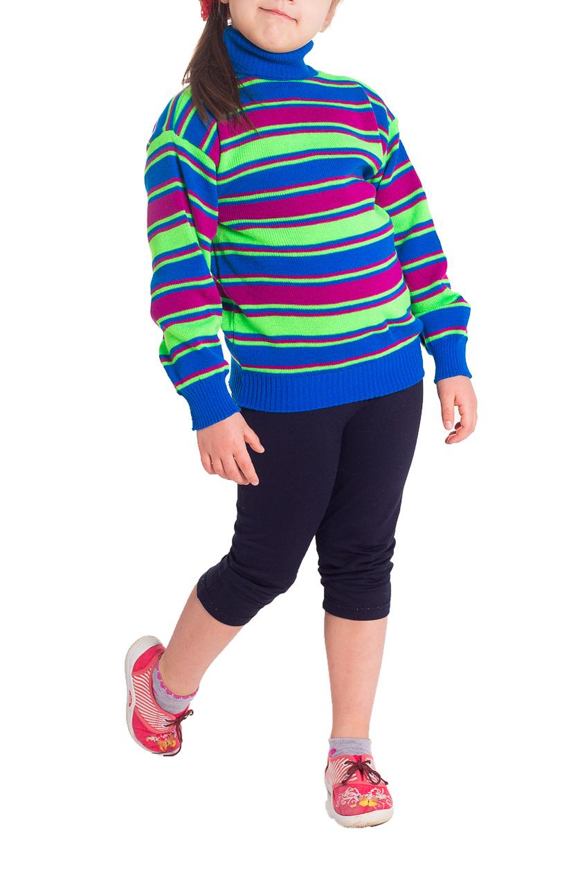 ВодолазкаВодолазки<br>Яркая водолазка для девочки. Приталенная модель. Производятся из высококачественной пряжи, отличающейся износостойкостью и способностью сохранять свой яркий цвет.  Цвет: синий, салатовый, фиолетовый  Размер 74 соответствует росту 70-73 см Размер 80 соответствует росту 74-80 см Размер 86 соответствует росту 81-86 см Размер 92 соответствует росту 87-92 см Размер 98 соответствует росту 93-98 см Размер 104 соответствует росту 98-104 см Размер 110 соответствует росту 105-110 см Размер 116 соответствует росту 111-116 см Размер 122 соответствует росту 117-122 см Размер 128 соответствует росту 123-128 см Размер 134 соответствует росту 129-134 см Размер 140 соответствует росту 135-140 см Размер 146 соответствует росту 141-146 см Размер 152 соответствует росту 147-152 см Размер 158 соответствует росту 153-158 см Размер 164 соответствует росту 159-164 см<br><br>Воротник: Стойка<br>По возрасту: Школьные ( от 7 до 13 лет)<br>По материалу: Трикотажные<br>По образу: Повседневные<br>По рисунку: В полоску,Цветные<br>По сезону: Зима<br>По силуэту: Полуприталенные<br>Рукав: Длинный рукав<br>Размер : 128<br>Материал: Вязаное полотно<br>Количество в наличии: 1