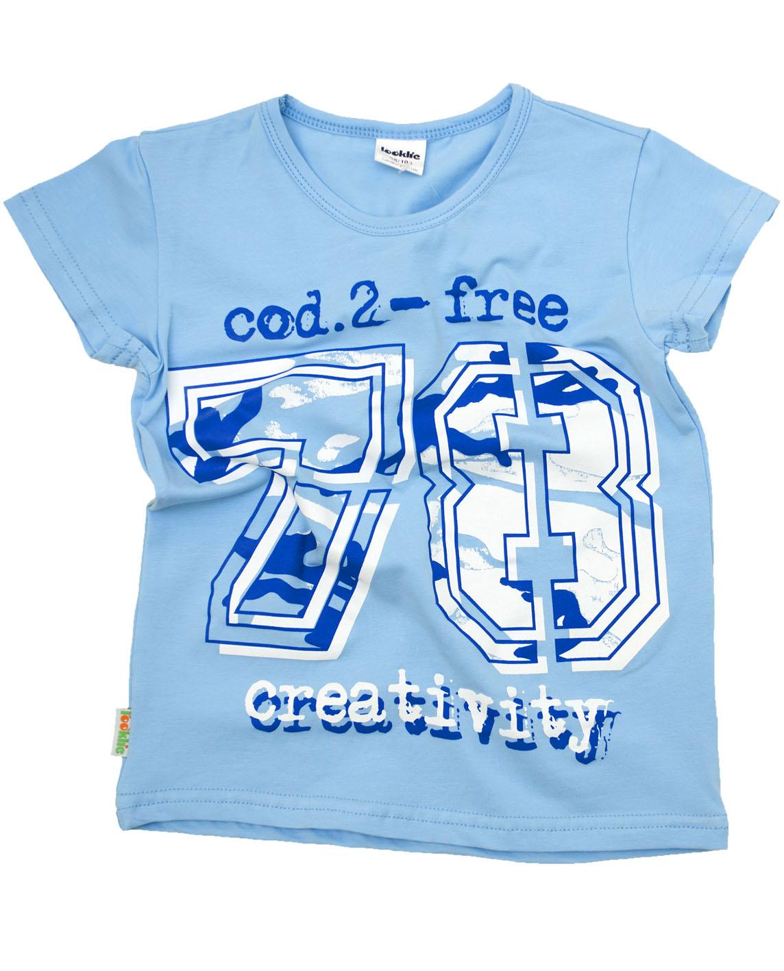 ФутболкаФутболки<br>Хлопковая футболка для мальчика  В изделии использованы цвета: голубой, белый  Размер 74 соответствует росту 70-73 см Размер 80 соответствует росту 74-80 см Размер 86 соответствует росту 81-86 см Размер 92 соответствует росту 87-92 см Размер 98 соответствует росту 93-98 см Размер 104 соответствует росту 98-104 см Размер 110 соответствует росту 105-110 см Размер 116 соответствует росту 111-116 см Размер 122 соответствует росту 117-122 см Размер 128 соответствует росту 123-128 см Размер 134 соответствует росту 129-134 см Размер 140 соответствует росту 135-140 см Размер 146 соответствует росту 141-146 см Размер 152 соответствует росту 147-152 см Размер 158 соответствует росту 153-158 см Размер 164 соответствует росту 159-164 см<br><br>Горловина: С- горловина<br>По возрасту: Дошкольные ( от 3 до 7 лет),Ясельные ( от 1 до 3 лет)<br>По материалу: Хлопковые<br>По образу: Повседневные,Спорт<br>По рисунку: Однотонные,С принтом (печатью)<br>По сезону: Весна,Зима,Лето,Осень,Всесезон<br>По силуэту: Полуприталенные<br>По стилю: Повседневные,Спортивные<br>Рукав: Короткий рукав<br>Размер : 98<br>Материал: Хлопок<br>Количество в наличии: 1