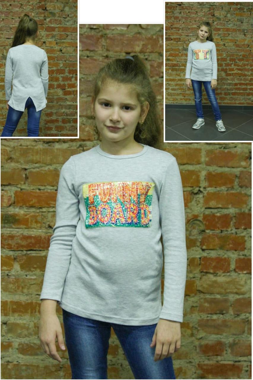 Лонгслив