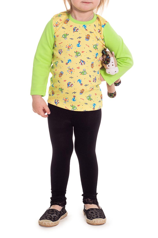 КофточкаКофты<br>Трикотажная кофточка для ребенка  Цвет: желтый, салатовый и др.  Размер соответствует росту ребенка<br><br>Горловина: С- горловина<br>По материалу: Трикотажные,Хлопковые<br>По образу: Повседневные<br>По рисунку: С принтом (печатью),Цветные<br>По сезону: Весна,Зима,Лето,Осень,Всесезон<br>По силуэту: Полуприталенные<br>По элементам: Без воротника<br>Рукав: Длинный рукав<br>По возрасту: Ясельные ( от 1 до 3 лет)<br>Размер : 92<br>Материал: Трикотаж<br>Количество в наличии: 1