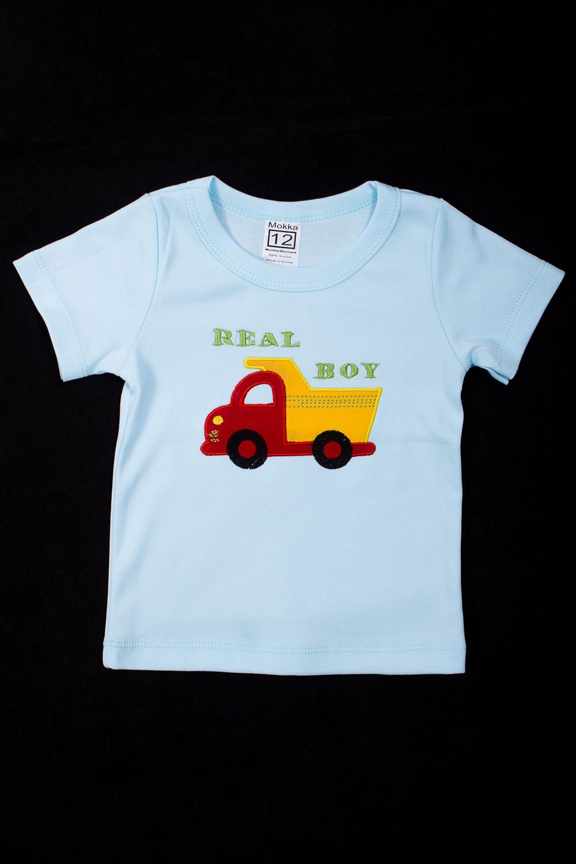 ФутболкаФутболки<br>Хлопковая футболка с вышивкой для мальчика  В изделии использованы цвета: голубой и др.  Размер 74 соответствует росту 70-73 см Размер 80 соответствует росту 74-80 см Размер 86 соответствует росту 81-86 см Размер 92 соответствует росту 87-92 см Размер 98 соответствует росту 93-98 см<br><br>Горловина: С- горловина<br>По возрасту: Ясельные ( от 1 до 3 лет)<br>По материалу: Хлопковые<br>По образу: Повседневные<br>По рисунку: Однотонные,С принтом (печатью)<br>По сезону: Весна,Зима,Лето,Осень,Всесезон<br>По силуэту: Полуприталенные<br>По элементам: С декором<br>Рукав: Короткий рукав<br>Размер : 74<br>Материал: Хлопок<br>Количество в наличии: 2