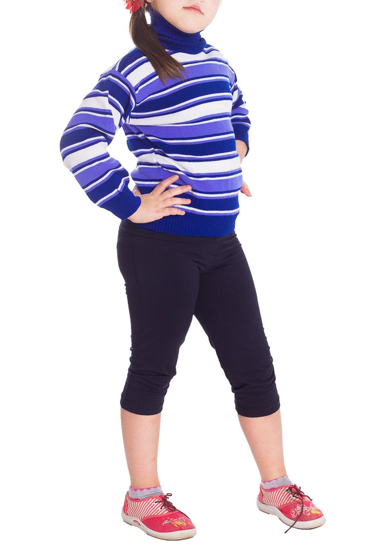 ВодолазкаВодолазки<br>Яркая водолазка для девочки. Приталенная модель. Производятся из высококачественной пряжи, отличающейся износостойкостью и способностью сохранять свой яркий цвет.  Цвет: синий, лавандовый, белый   Размер 74 соответствует росту 70-73 см Размер 80 соответствует росту 74-80 см Размер 86 соответствует росту 81-86 см Размер 92 соответствует росту 87-92 см Размер 98 соответствует росту 93-98 см Размер 104 соответствует росту 98-104 см Размер 110 соответствует росту 105-110 см Размер 116 соответствует росту 111-116 см Размер 122 соответствует росту 117-122 см Размер 128 соответствует росту 123-128 см Размер 134 соответствует росту 129-134 см Размер 140 соответствует росту 135-140 см Размер 146 соответствует росту 141-146 см Размер 152 соответствует росту 147-152 см Размер 158 соответствует росту 153-158 см Размер 164 соответствует росту 159-164 см<br><br>Воротник: Стойка<br>По возрасту: Дошкольные ( от 3 до 7 лет)<br>По материалу: Трикотажные<br>По образу: Повседневные<br>По рисунку: В полоску,Цветные<br>По сезону: Зима<br>По силуэту: Полуприталенные<br>Рукав: Длинный рукав<br>Размер : 122<br>Материал: Вязаное полотно<br>Количество в наличии: 5