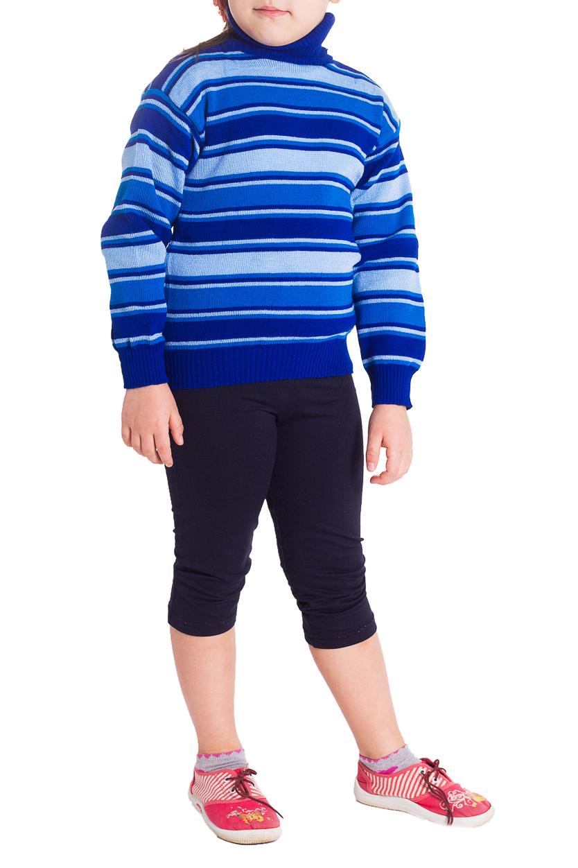 ВодолазкаВодолазки<br>Яркая водолазка для девочки. Приталенная модель. Производятся из высококачественной пряжи, отличающейся износостойкостью и способностью сохранять свой яркий цвет.  Цвет: синий, голубой  Размер 74 соответствует росту 70-73 см Размер 80 соответствует росту 74-80 см Размер 86 соответствует росту 81-86 см Размер 92 соответствует росту 87-92 см Размер 98 соответствует росту 93-98 см Размер 104 соответствует росту 98-104 см Размер 110 соответствует росту 105-110 см Размер 116 соответствует росту 111-116 см Размер 122 соответствует росту 117-122 см Размер 128 соответствует росту 123-128 см Размер 134 соответствует росту 129-134 см Размер 140 соответствует росту 135-140 см Размер 146 соответствует росту 141-146 см Размер 152 соответствует росту 147-152 см Размер 158 соответствует росту 153-158 см Размер 164 соответствует росту 159-164 см<br><br>Воротник: Стойка<br>По возрасту: Дошкольные ( от 3 до 7 лет)<br>По материалу: Трикотажные<br>По образу: Повседневные<br>По рисунку: В полоску,Цветные<br>По сезону: Зима<br>По силуэту: Полуприталенные<br>Рукав: Длинный рукав<br>Размер : 122<br>Материал: Вязаное полотно<br>Количество в наличии: 1