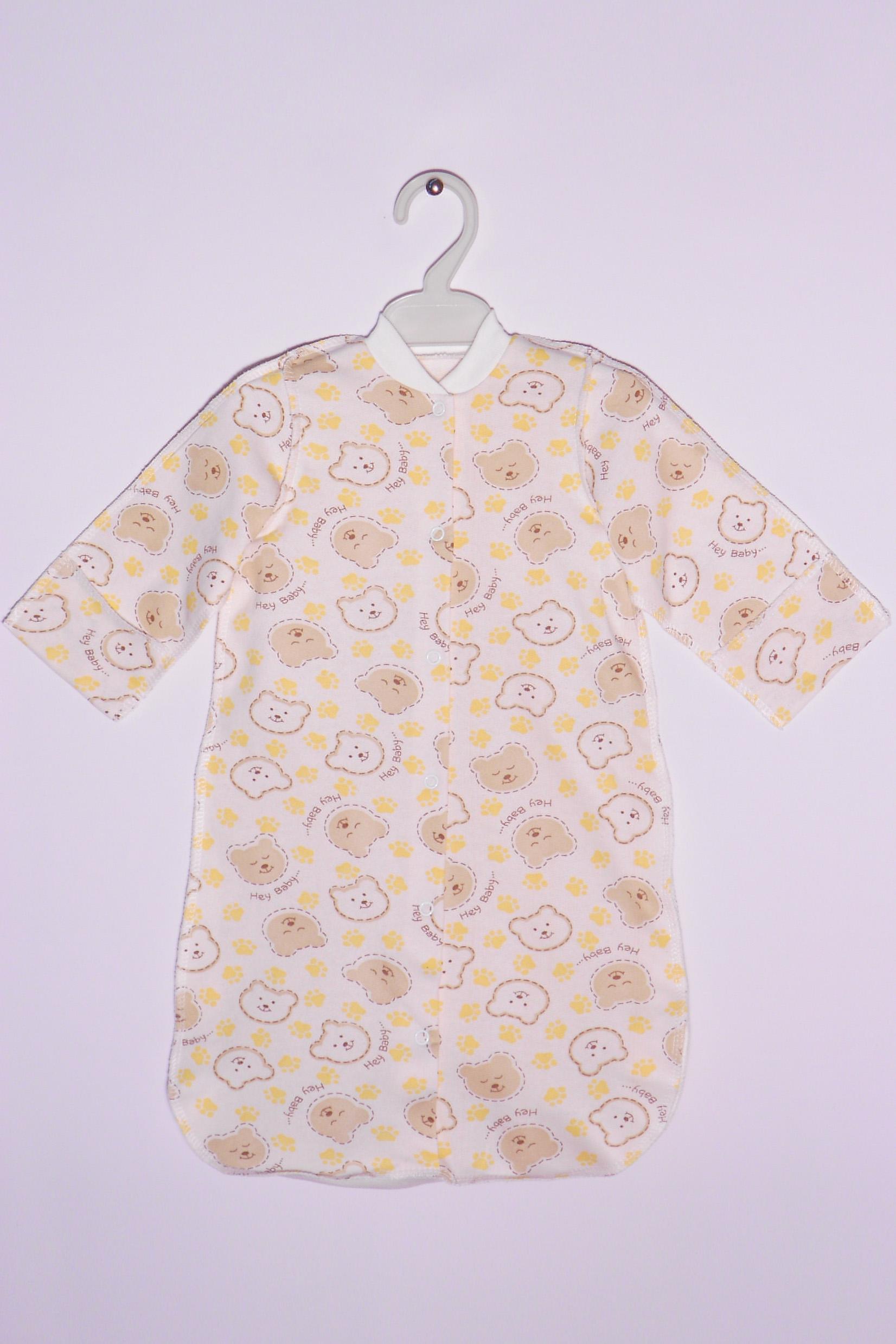 КомбинезонКомбинезончики<br>Хлопковый комбинезон для новорожденного  Цвет: белый, бежевый, желтый  Размер соответствует росту ребенка<br><br>По сезону: Всесезон<br>Размер : 68<br>Материал: Хлопок<br>Количество в наличии: 3