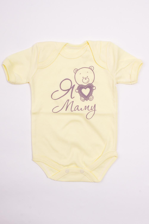 БодиКофточки<br>Хлопковое боди для новорожденного  Цвет: желтый  Размер соответствует росту ребенка<br><br>По сезону: Всесезон<br>Размер: 68<br>Материал: 100% хлопок<br>Количество в наличии: 1