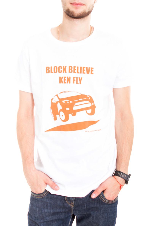 ФутболкаФутболки<br>Мужская хлопковая футболка. Отличный выбор для повседневного гардероба и активного отдыха.  В изделии использованы цвета: белый, оранжевый  Рост мужчины-фотомодели 182 см<br><br>По сезону: Всесезон<br>Размер : 52<br>Материал: Хлопок<br>Количество в наличии: 1
