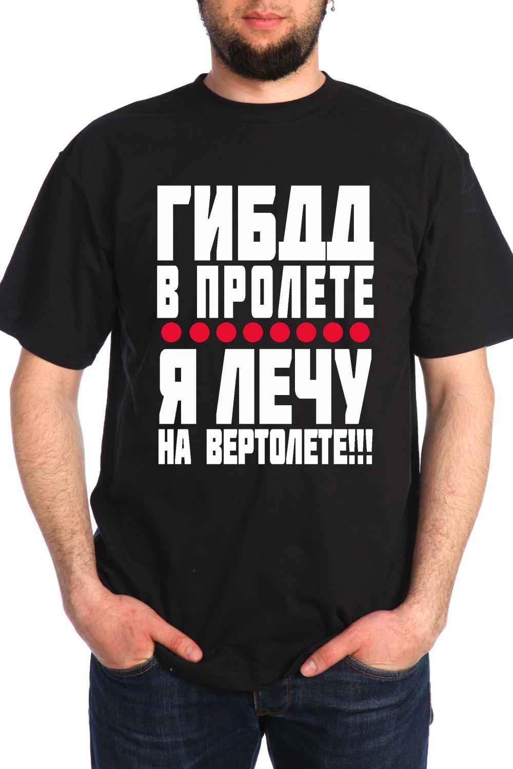 Футболка футболка barbour mts0344 bk31