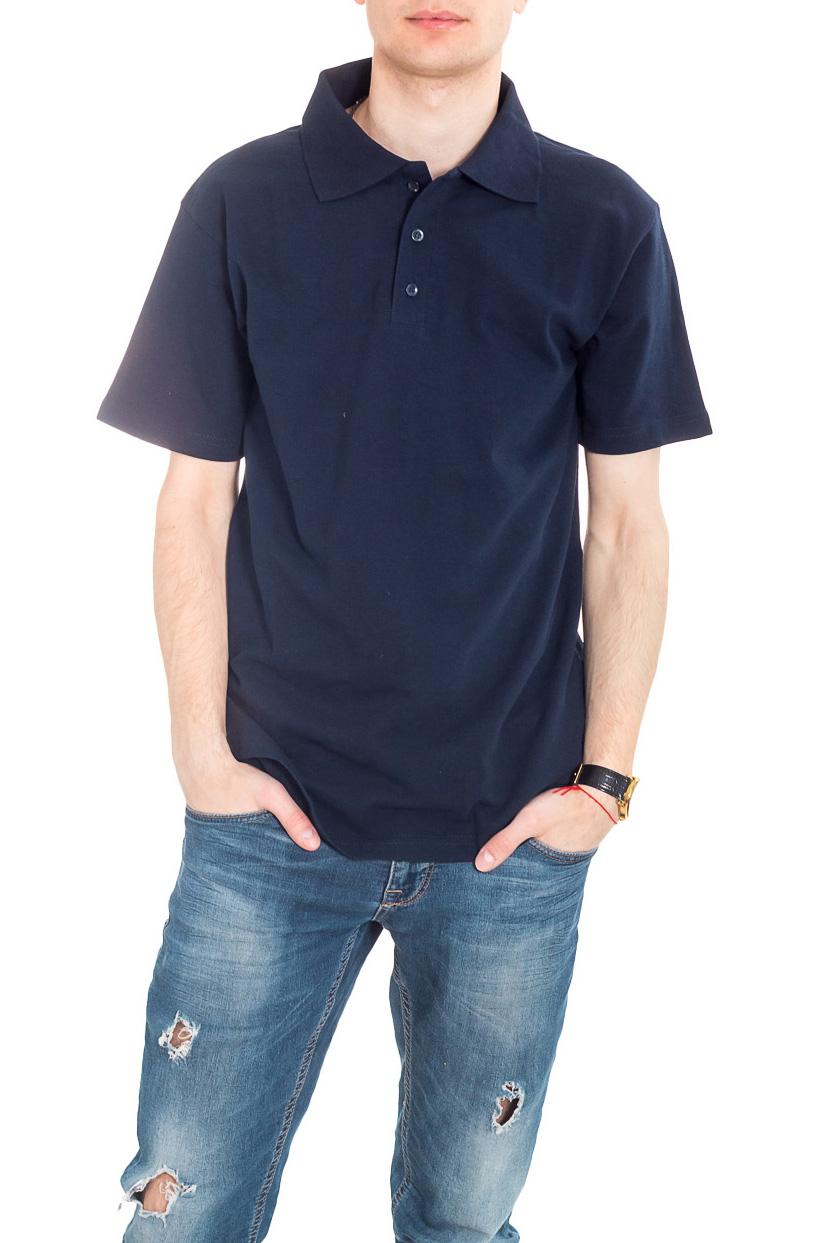ФутболкаФутболки<br>Хлопковая мужская футболка поло с короткими рукавами.  Цвет: темно-синий.  Ростовка изделия 182 см.<br><br>По сезону: Всесезон<br>Размер : 46,48,50<br>Материал: Трикотаж<br>Количество в наличии: 15