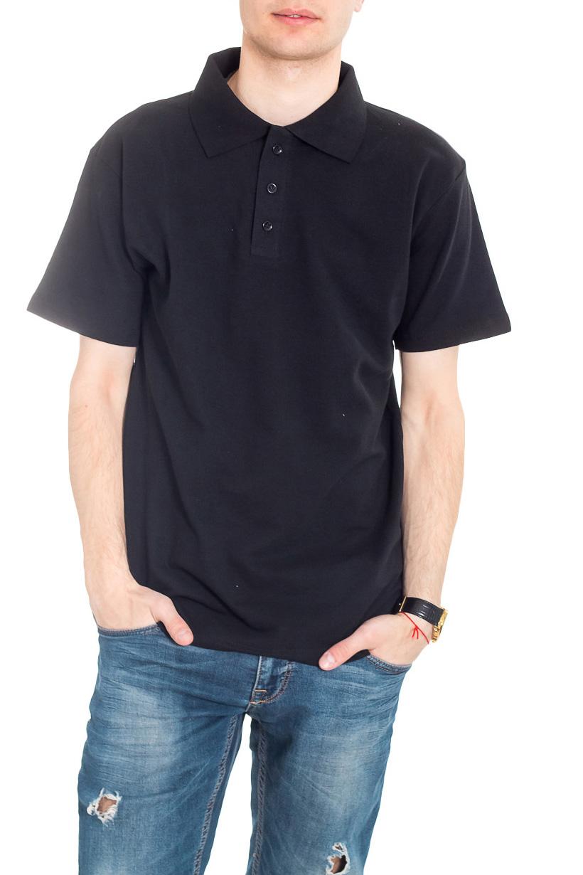ФутболкаФутболки<br>Хлопковая мужская футболка quot;полоquot; с короткими рукавами.  Цвет: черный.  Ростовка изделия 182 см.<br><br>По сезону: Всесезон<br>Размер : 46,48,50<br>Материал: Трикотаж<br>Количество в наличии: 9