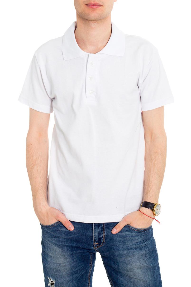 ФутболкаФутболки<br>Хлопковая мужская футболка поло с короткими рукавами.  Цвет: белый.  Ростовка изделия 182 см.<br><br>По сезону: Всесезон<br>Размер : 42,46,50,52<br>Материал: Трикотаж<br>Количество в наличии: 13