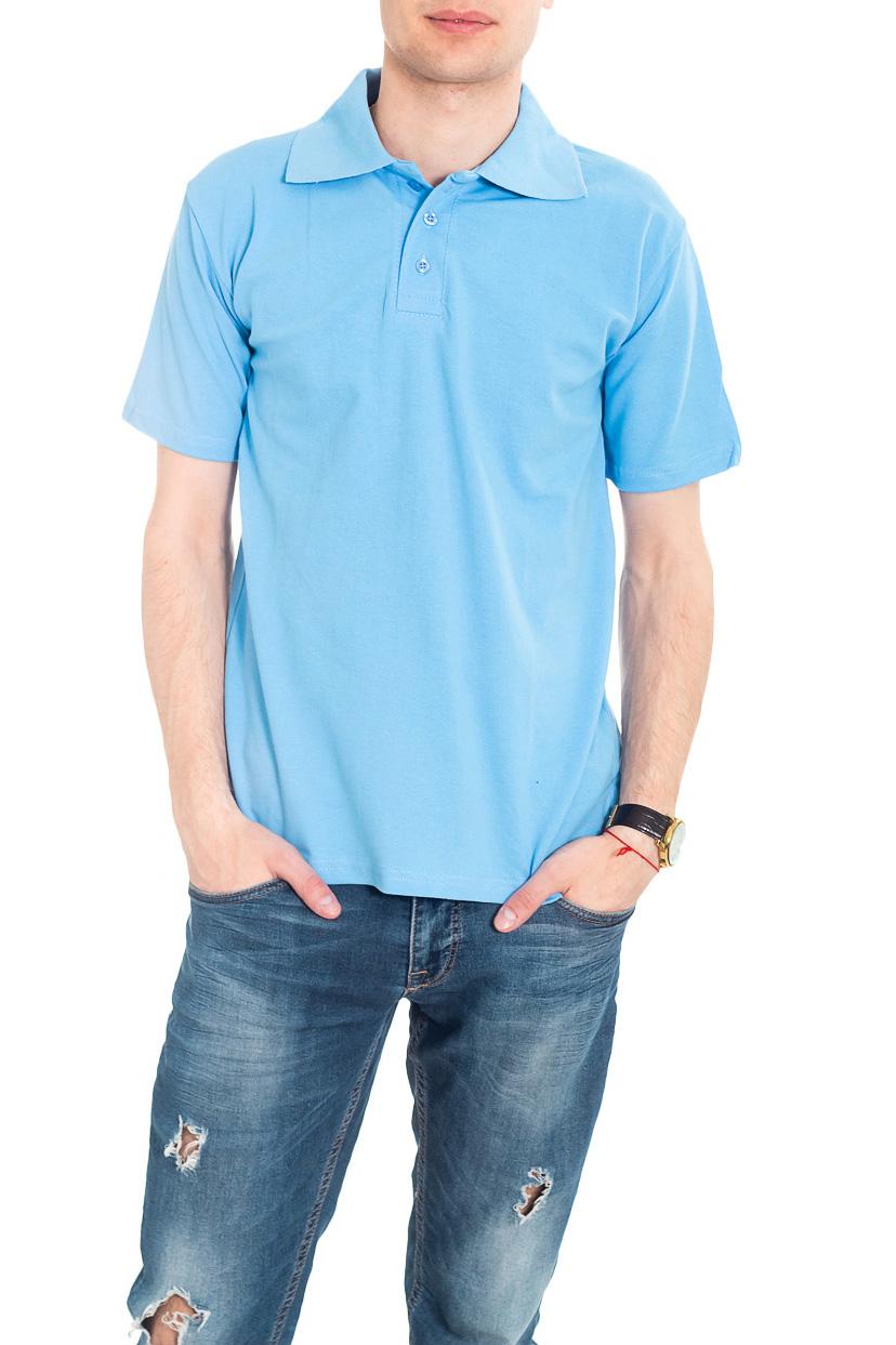 ФутболкаФутболки<br>Хлопковая мужская футболка поло с короткими рукавами.  Цвет: голубой.  Ростовка изделия 182 см.<br><br>По сезону: Всесезон<br>Размер : 44<br>Материал: Трикотаж<br>Количество в наличии: 2