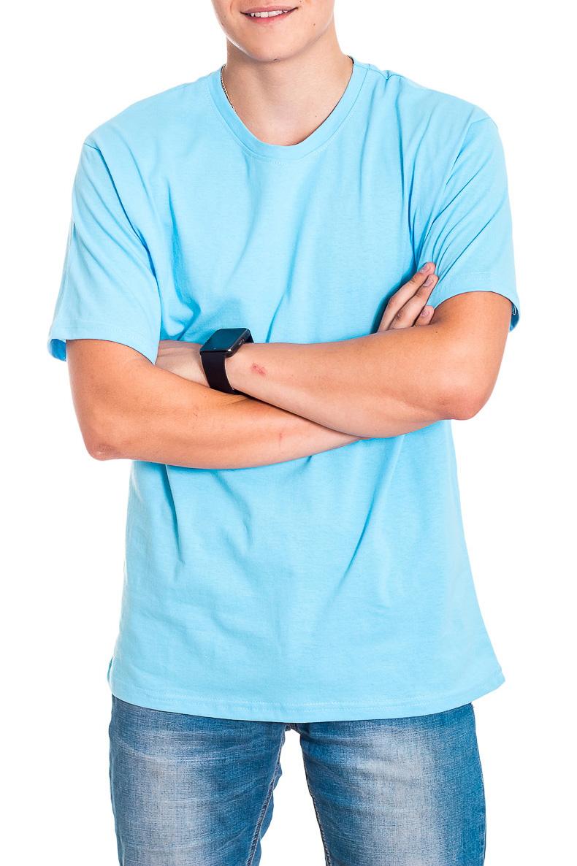 ФутболкаФутболки<br>Мужская хлопковая футболка с короткими рукавами. Отличный выбор для базового гардероба.   Цвет: голубой  Рост мужчины-фотомодели 178 см<br><br>По сезону: Всесезон<br>Размер : 44,46-48<br>Материал: Хлопок<br>Количество в наличии: 3