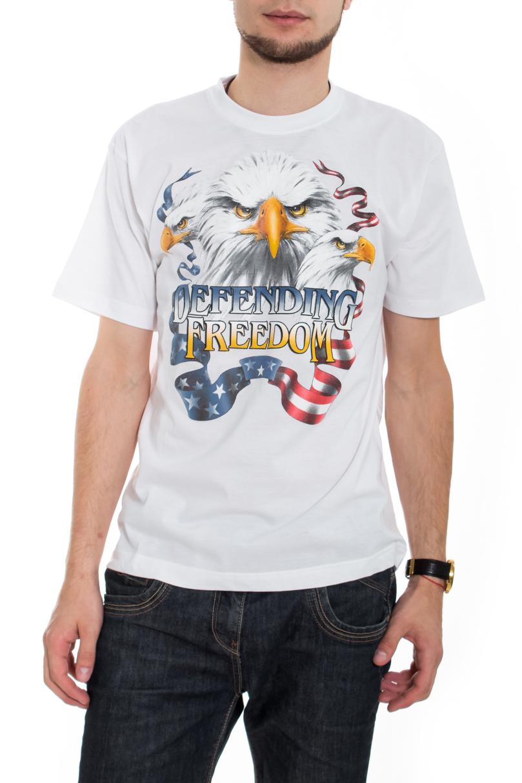 ФутболкаФутболки<br>Качественная мужская футболка пошитая из кулирной пряжи по новой технологии без боковых швов и состоит из 100% хлопка.  В изделии использованы цвета: белый, голубой, красный и др.  Рост мужчины-фотомодели 182 см<br><br>По сезону: Всесезон<br>Размер : 48,50<br>Материал: Трикотаж<br>Количество в наличии: 3