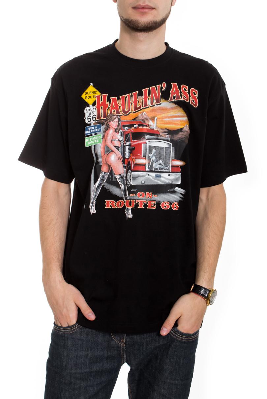 ФутболкаФутболки<br>Качественная мужская футболка пошитая из кулирной пряжи по новой технологии без боковых швов и состоит из 100% хлопка.  В изделии использованы цвета: черный, красный, бежевый и др.  Рост мужчины-фотомодели 182 см<br><br>По сезону: Всесезон<br>Размер : 50,54-56<br>Материал: Трикотаж<br>Количество в наличии: 3