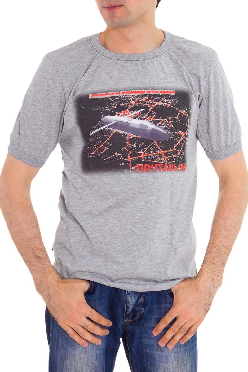 ФутболкаФутболки<br>Футболка в стиле кэжал, индустриальной тематики. Футболка хорошо сидит по фигуре, приталена. Внутри ворота - бархатная лента для Вашего удобства, так же она защищает ворот от растяжения. На груди футболки принт крылатая ракета над мегаполисом.   Цвет: серый  Длина изделия около 67 см<br><br>По сезону: Всесезон<br>Размер : 52,54,56,58<br>Материал: Хлопок<br>Количество в наличии: 9