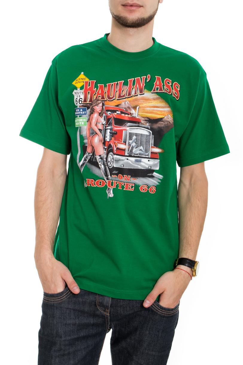 ФутболкаФутболки<br>Качественная мужская футболка пошитая из кулирной пряжи по новой технологии без боковых швов и состоит из 100% хлопка.  В изделии использованы цвета: зеленый, белый и др.  Рост мужчины-фотомодели 182 см<br><br>По сезону: Всесезон<br>Размер : 48<br>Материал: Трикотаж<br>Количество в наличии: 2