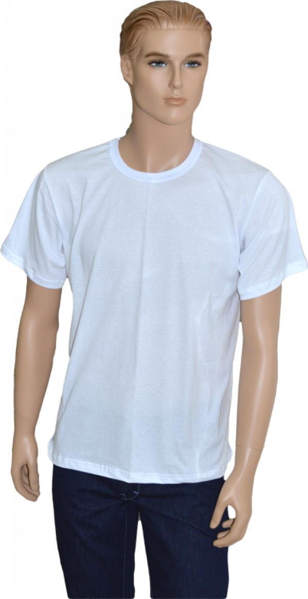 ФутболкаФутболки<br>Мужская однотонная футболка.  Цвет: белый<br><br>По сезону: Лето<br>Размер : 44,46,48<br>Материал: Хлопок<br>Количество в наличии: 20