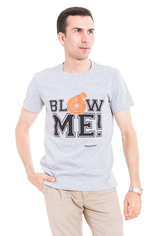 ФутболкаФутболки<br>Универсальная мужская футболка с ярким принтом. Модель выполнена из натурального хлопка. Отличный выбор для повседневного гардероба.  В изделии использованы цвета: серый, черный, оранжевый  Ростовка изделия 170-176 см  Рост мужчины-фотомодели 177 см<br><br>По сезону: Всесезон<br>Размер : 48<br>Материал: Хлопок<br>Количество в наличии: 1