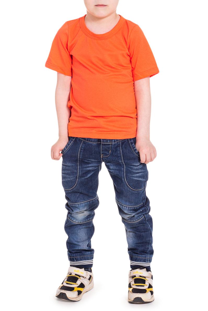 ФутболкаФутболки<br>Хлопковая футболка для мальчика.   Цвет: оранжевый  Размер 74 соответствует росту 70-73 см Размер 80 соответствует росту 74-80 см Размер 86 соответствует росту 81-86 см Размер 92 соответствует росту 87-92 см Размер 98 соответствует росту 93-98 см Размер 104 соответствует росту 98-104 см Размер 110 соответствует росту 105-110 см Размер 116 соответствует росту 111-116 см Размер 122 соответствует росту 117-122 см Размер 128 соответствует росту 123-128 см Размер 134 соответствует росту 129-134 см Размер 140 соответствует росту 135-140 см Размер 146 соответствует росту 141-146 см Размер 152 соответствует росту 147-152 см Размер 158 соответствует росту 153-158 см Размер 164 соответствует росту 159-164 см<br><br>Горловина: С- горловина<br>По длине: Удлиненные<br>По материалу: Трикотажные,Хлопковые<br>По образу: Повседневные<br>По рисунку: Однотонные<br>По сезону: Весна,Зима,Лето,Осень,Всесезон<br>По силуэту: Полуприталенные<br>По стилю: Повседневные<br>Рукав: Короткий рукав<br>По возрасту: Дошкольные ( от 3 до 7 лет),Ясельные ( от 1 до 3 лет),Школьные ( от 7 до 13 лет)<br>Размер : 140,86<br>Материал: Трикотаж<br>Количество в наличии: 2