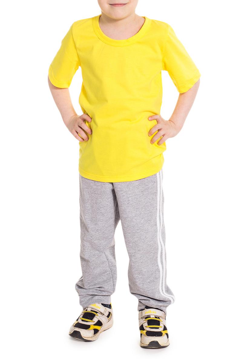 ФутболкаФутболки<br>Хлопковая футболка для мальчика.   Цвет: желтый  Размер 74 соответствует росту 70-73 см Размер 80 соответствует росту 74-80 см Размер 86 соответствует росту 81-86 см Размер 92 соответствует росту 87-92 см Размер 98 соответствует росту 93-98 см Размер 104 соответствует росту 98-104 см Размер 110 соответствует росту 105-110 см Размер 116 соответствует росту 111-116 см Размер 122 соответствует росту 117-122 см Размер 128 соответствует росту 123-128 см Размер 134 соответствует росту 129-134 см Размер 140 соответствует росту 135-140 см Размер 146 соответствует росту 141-146 см Размер 152 соответствует росту 147-152 см Размер 158 соответствует росту 153-158 см Размер 164 соответствует росту 159-164 см<br><br>Горловина: С- горловина<br>По возрасту: Ясельные ( от 1 до 3 лет),Школьные ( от 7 до 13 лет),Дошкольные ( от 3 до 7 лет)<br>По длине: Удлиненные<br>По материалу: Трикотажные,Хлопковые<br>По образу: Повседневные<br>По рисунку: Однотонные<br>По сезону: Весна,Зима,Лето,Осень,Всесезон<br>По силуэту: Полуприталенные<br>По стилю: Повседневные<br>Рукав: Короткий рукав<br>Размер : 128,134,140,86<br>Материал: Трикотаж<br>Количество в наличии: 4