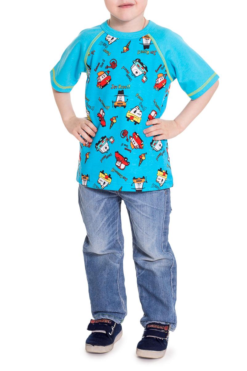 ФутболкаФутболки<br>Хлопковая футболка для мальчика.   Цвет: голубой, мультицвет  Размер 74 соответствует росту 70-73 см Размер 80 соответствует росту 74-80 см Размер 86 соответствует росту 81-86 см Размер 92 соответствует росту 87-92 см Размер 98 соответствует росту 93-98 см Размер 104 соответствует росту 98-104 см Размер 110 соответствует росту 105-110 см Размер 116 соответствует росту 111-116 см Размер 122 соответствует росту 117-122 см Размер 128 соответствует росту 123-128 см Размер 134 соответствует росту 129-134 см Размер 140 соответствует росту 135-140 см Размер 146 соответствует росту 141-146 см Размер 152 соответствует росту 147-152 см Размер 158 соответствует росту 153-158 см Размер 164 соответствует росту 159-164 см<br><br>Горловина: С- горловина<br>По длине: Удлиненные<br>По материалу: Трикотажные,Хлопковые<br>По образу: Повседневные<br>По рисунку: С принтом (печатью),Цветные<br>По сезону: Весна,Зима,Лето,Осень,Всесезон<br>По силуэту: Полуприталенные<br>Рукав: Короткий рукав<br>По возрасту: Ясельные ( от 1 до 3 лет),Дошкольные ( от 3 до 7 лет)<br>Размер : 116,86<br>Материал: Трикотаж<br>Количество в наличии: 2