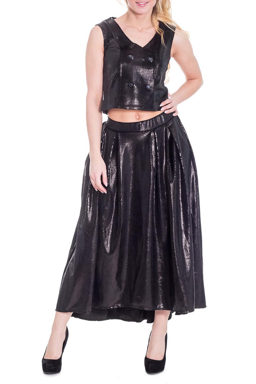 КостюмКостюмы<br>Великолепный костюм состоит из юбки и жилета. Модель выполнена из приятного трикотажа под кожу. Отличный выбор для эффектного выхода. Отлично смотрится с блузками, водолазками и рубашками.  Цвет: черный  Рост девушки-фотомодели 170 см.<br><br>Бретели: Широкие бретели<br>Горловина: V- горловина,Запах<br>По длине: Миди<br>По материалу: Трикотаж<br>По рисунку: Однотонные<br>По силуэту: Приталенные<br>По стилю: Повседневный стиль,Готический стиль,Молодежный стиль<br>По форме: Костюм двойка,Юбочные<br>Рукав: Без рукавов<br>Застежка: С пуговицами<br>По сезону: Осень,Весна<br>Размер : 46<br>Материал: Трикотаж<br>Количество в наличии: 1