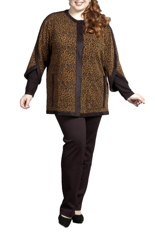 ЖакетЖакеты<br>Повседневная одежда должна выполнять не только защитную, но и декоративную функцию, скрывая недостатки и подчеркивая достоинства. Поэтому одежда для полных должна быть прямого или свободного силуэта.  Эффектный жакет на флисе с застежками.  Цвет: желтый, коричневый  Ростовка изделия 170 см.<br><br>Горловина: С- горловина<br>По материалу: Вискоза,Трикотаж<br>По рисунку: С принтом,Цветные<br>По силуэту: Свободные<br>По стилю: Повседневный стиль<br>По элементам: С декором<br>Рукав: Рукав три четверти<br>По сезону: Осень,Весна<br>По длине: Средней длины<br>Размер : 52-54,56-58<br>Материал: Трикотаж<br>Количество в наличии: 3