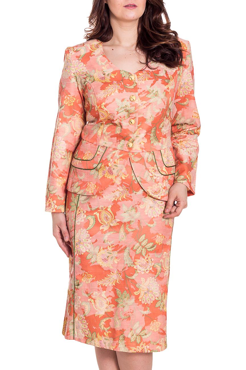 КостюмКостюмы<br>Чудесный костюм состоит из жакета и юбки. Жакет с застежкой на пуговицы. Модель выполнена из фактурного материала. Отличный выбор для эффектного выхода.  Цвет: коралловый, оранжевый, бежевый  Рост девушки-фотомодель 180 см.<br><br>По образу: Свидание,Город<br>По стилю: Повседневный стиль<br>По материалу: Жаккард,Хлопок<br>По рисунку: Растительные мотивы,С принтом,Цветные,Этнические<br>По сезону: Весна,Осень<br>По силуэту: Приталенные<br>По элементам: С баской<br>По форме: Костюм двойка,Юбочные<br>По длине: Миди<br>Рукав: Длинный рукав<br>Горловина: С- горловина<br>Застежка: С пуговицами<br>Размер: 56,58,60,62<br>Материал: 95% хлопок 5% полиэстер<br>Количество в наличии: 3