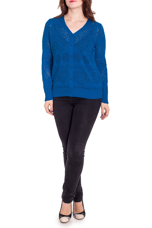 ЖакетКардиганы<br>Ажурный жакет с длинными рукавами. Вязаный трикотаж - это красота, тепло и комфорт. В вязаных вещах очень легко оставаться женственной и в то же время не замёрзнуть. Ростовка изделия 164 см.  В изделии использованы цвета: синий  Рост девушки-фотомодели 180 см.<br><br>Горловина: V- горловина<br>Застежка: С пуговицами<br>По длине: Средней длины<br>По материалу: Вязаные,Трикотаж<br>По образу: Город,Свидание<br>По рисунку: Однотонные<br>По сезону: Весна,Зима,Лето,Осень,Всесезон<br>По силуэту: Полуприталенные<br>По стилю: Повседневный стиль<br>Рукав: Длинный рукав<br>Размер : 54<br>Материал: Вязаное полотно<br>Количество в наличии: 1