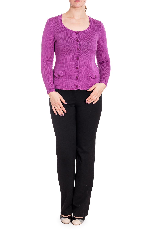 ЖакетКардиганы<br>Однотонный жакет с длинными рукавами. Вязаный трикотаж - это красота, тепло и комфорт. В вязаных вещах очень легко оставаться женственной и в то же время не замёрзнуть. Ростовка изделия 164-170 см.  В изделии использованы цвета: розово-фиолетовый  Рост девушки-фотомодели 180 см.<br><br>Горловина: С- горловина<br>Застежка: С пуговицами<br>По длине: Средней длины<br>По материалу: Вязаные,Трикотаж<br>По образу: Город<br>По рисунку: Однотонные<br>По сезону: Осень,Зима<br>По силуэту: Приталенные<br>По стилю: Повседневный стиль<br>По элементам: С карманами<br>Рукав: Длинный рукав<br>Размер : 50,54,56<br>Материал: Вязаное полотно<br>Количество в наличии: 5