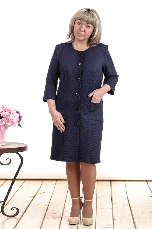 ЖакетЖакеты<br>Удлиненный женский жакет с круглой горловиной и рукавами 3/4. Модель выполнена из фактурного трикотажа. Жакет можно носить как летнее пальто. Отличный вариант для повседневного гардероба.  Цвет: синий  Длина изделия: 44 размера - 94 см 46 размера - 95 см 48 размера - 96 см 50 размера - 97 см 52 размера - 98 см 54 размера - 99 см 56 размера - 100 см 58 размера - 101 см  Рост девушки-фотомодели 164 см<br><br>Горловина: С- горловина<br>Застежка: С пуговицами<br>По материалу: Вискоза,Трикотаж<br>По рисунку: Однотонные<br>По силуэту: Полуприталенные<br>По стилю: Офисный стиль,Повседневный стиль<br>По элементам: С карманами<br>Рукав: Рукав три четверти<br>По сезону: Осень,Весна<br>По длине: Удлиненные<br>Размер : 46,48,50,52,54<br>Материал: Трикотаж<br>Количество в наличии: 7