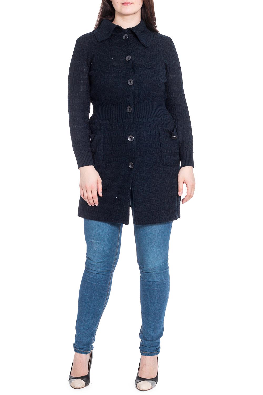 ЖакетКардиганы<br>Однотонный кардиган с длинными рукавами и застежкой на пуговицы. Вязаный трикотаж - это красота, тепло и комфорт. В вязаных вещах очень легко оставаться женственной и в то же время не замёрзнуть.  В изделии использованы цвета: темно-синий  Рост девушки-фотомодели 180 см<br><br>Воротник: Отложной<br>Застежка: С пуговицами<br>По длине: Средней длины<br>По материалу: Вязаные,Трикотаж<br>По рисунку: Однотонные<br>По сезону: Зима,Осень,Весна<br>По силуэту: Полуприталенные<br>По стилю: Повседневный стиль<br>По элементам: С карманами<br>Рукав: Длинный рукав<br>Размер : 50<br>Материал: Вязаное полотно<br>Количество в наличии: 1