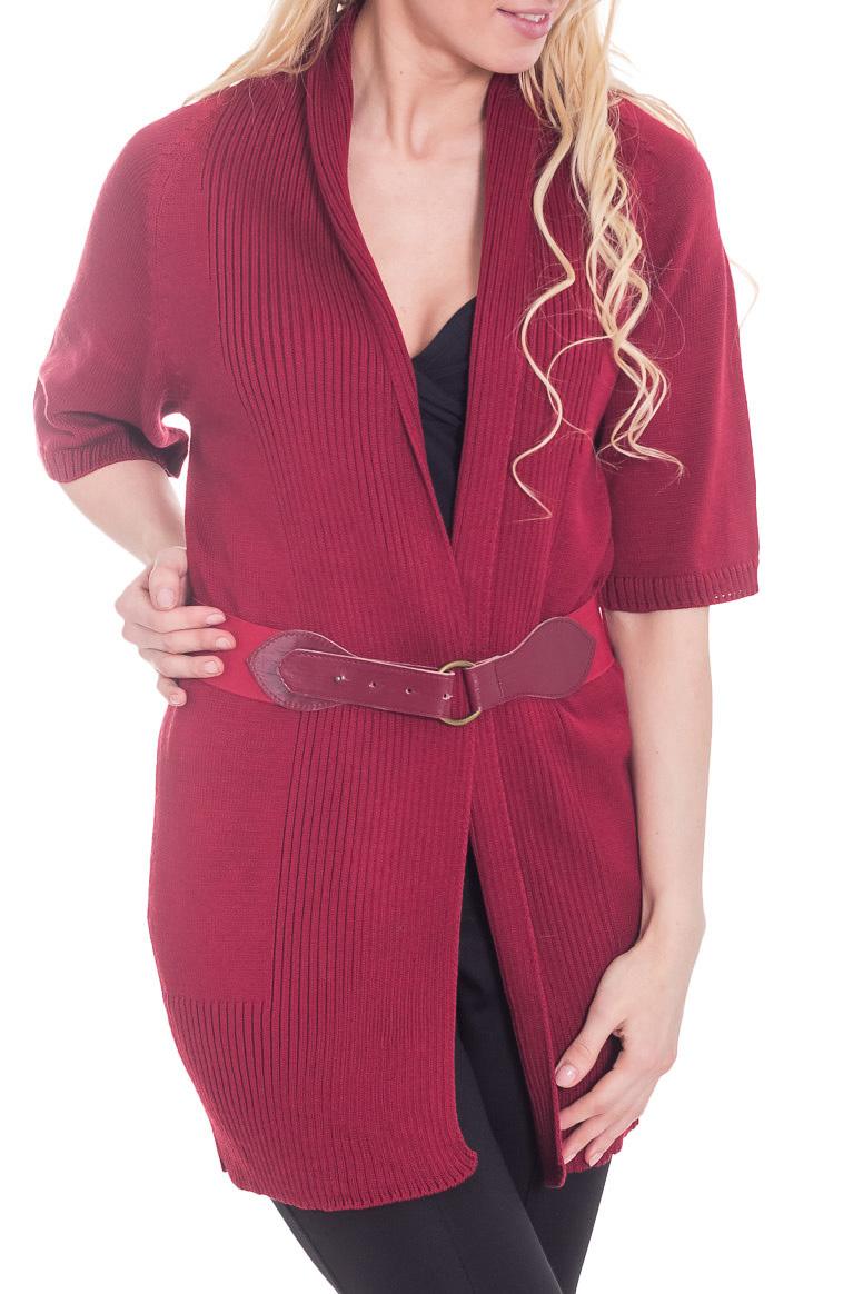 КардиганКардиганы<br>Чудесный кардиган свободного силуэта с рукавами до локтя. Модель выполнена из мягкого трикотажа. Отличный выбор для повседневного гардероба. Кардиган без пояса.  Цвет: бордовый  Рост девушки-фотомодели 170 см.<br><br>Воротник: Шалька<br>Горловина: Запах<br>По материалу: Вязаные,Трикотаж<br>По рисунку: Однотонные<br>По силуэту: Свободные<br>По стилю: Повседневный стиль<br>Рукав: До локтя<br>По сезону: Осень,Весна<br>По длине: Средней длины<br>Размер : 44,46<br>Материал: Вязаное полотно<br>Количество в наличии: 2