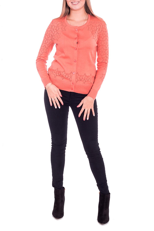 ЖакетКардиганы<br>Ажурный жакет с длинными рукавами. Вязаный трикотаж - это красота, тепло и комфорт. В вязаных вещах очень легко оставаться женственной и в то же время не замёрзнуть. Ростовка изделия 164 см.  В изделии использованы цвета: коралловый  Рост девушки-фотомодели 170 см.<br><br>Горловина: С- горловина<br>Застежка: С пуговицами<br>По длине: Средней длины<br>По материалу: Вязаные,Трикотаж<br>По рисунку: Однотонные<br>По сезону: Весна,Зима,Лето,Осень,Всесезон<br>По силуэту: Полуприталенные<br>По стилю: Повседневный стиль<br>Рукав: Длинный рукав<br>Размер : 46<br>Материал: Вязаное полотно<br>Количество в наличии: 1