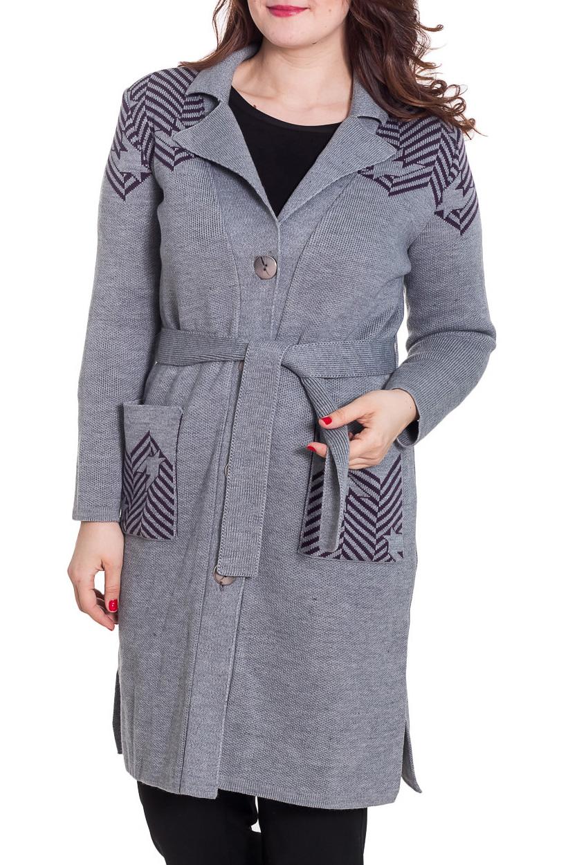 КардиганКардиганы<br>Вязаный кардиган для милых дам. Модель с застежкой на пуговицы и карманами . Отличный вариант для прохладной погоды. Кардиган без пояса.  Цвет: серый, фиолетовый  Рост девушки-фотомодели 180 см.<br><br>Воротник: Отложной<br>Застежка: С пуговицами<br>По материалу: Вязаные,Трикотаж<br>По рисунку: Однотонные,С принтом,Цветочные<br>По силуэту: Приталенные<br>По стилю: Повседневный стиль<br>По элементам: С декором,С карманами<br>Рукав: Длинный рукав<br>По сезону: Осень,Весна,Зима<br>Размер : 48<br>Материал: Вязаное полотно<br>Количество в наличии: 1