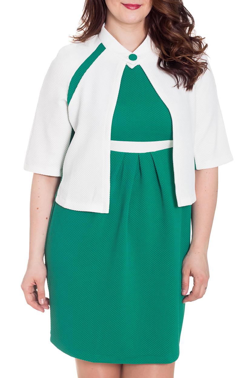 КостюмКостюмы<br>Великолепный костюм состоит из платья и жакета. Модель выполнена из плотного трикотажа. Отличный выбор для любого случая.  За счет свободного кроя и эластичного материала изделие можно носить во время беременности  Цвет: зеленый, белый  Рост девушки-фотомодели 180 см<br><br>По образу: Свидание,Город<br>По стилю: Повседневный стиль<br>По материалу: Вискоза,Трикотаж<br>По рисунку: Цветные<br>По сезону: Весна,Осень<br>По силуэту: Полуприталенные<br>По элементам: Со складками<br>По форме: Юбочные,Костюм двойка<br>По длине: До колена<br>Рукав: Рукав три четверти<br>Застежка: С пуговицами<br>Размер: 44,46,48,50,52<br>Материал: 85% вискоза 15% полиэстер<br>Количество в наличии: 5
