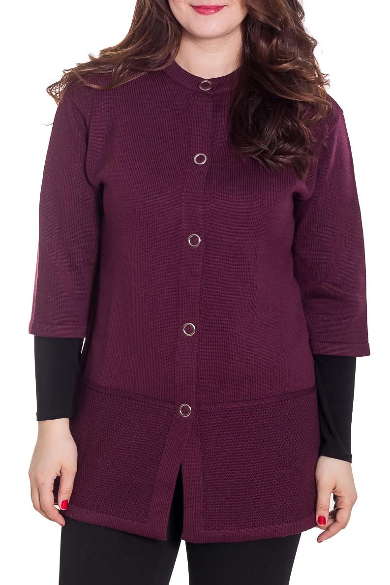 КардиганКардиганы<br>Яркий кардиган с рукавами 3/4. Застежка на кнопки. Вязаный трикотаж - это красота, тепло и комфорт. В вязанной одежде очень легко оставаться женственной и в то же время не замёрзнуть. Можно носить как летнее пальто.  Цвет: фиолетовый  Рост девушки-фотомодели 180 см<br><br>Горловина: С- горловина<br>Застежка: С кнопками<br>По материалу: Вязаные,Трикотаж<br>По рисунку: Однотонные<br>По силуэту: Прямые<br>По стилю: Повседневный стиль<br>Рукав: Рукав три четверти<br>По сезону: Осень,Весна<br>По длине: Средней длины<br>Размер : 48<br>Материал: Вязаное полотно<br>Количество в наличии: 1