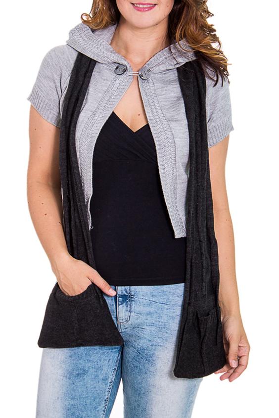КардиганКардиганы<br>Женский кардиган с капюшоном и декоративным шарфиком. Модель выполнена из вязаного трикотажа. Вязаный трикотаж - это красота, тепло и комфорт. В вязаных вещах очень легко оставаться женственной и в то же время не замёрзнуть.  Цвет: серый, черный  Рост девушки-фотомодели 180 см<br><br>По длине: Короткие<br>По материалу: Вязаные,Шерсть,Трикотаж<br>По рисунку: Однотонные<br>По сезону: Весна,Осень<br>По силуэту: Полуприталенные<br>По элементам: С капюшоном,С карманами,С воротником<br>Рукав: Короткий рукав<br>По стилю: Повседневный стиль<br>Размер : 44,46,48<br>Материал: Вязаное полотно<br>Количество в наличии: 5