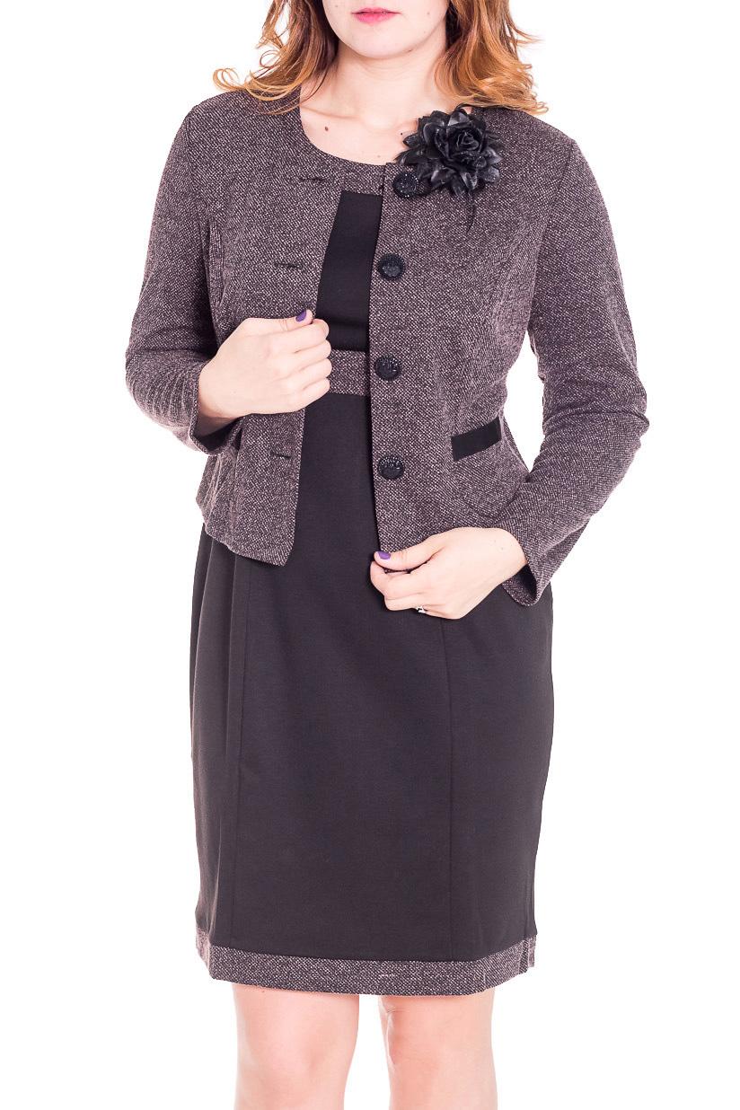 Костюм (жакет+платье)Костюмы<br>Классический женский костюм, платье с жакетом. Платье футляр из плотного трикотажного полотна, приталенное, зауженное к низу. Круглый вырез горловины, рукава 3/4. Обтачка горловины, средняя полоса под грудью и полоса по низу платья из жаккардового полотна из ткани в цвет жакета. Приталенный жакет из жаккардного полотна, с маленьками накладными карманами и длинными рукавами.  Цвет: коричнево-розовый  Рост девушки-фотомодели 180 см  Параметры изделия в размере 50: Обхват груди 100 см. Обхват талии 88 см. Обхват бедер 106 см. Длина изделия 100 см.<br><br>Горловина: С- горловина<br>По длине: До колена<br>По материалу: Вискоза,Трикотаж<br>По образу: Город,Офис,Свидание<br>По сезону: Зима<br>По стилю: Классический стиль,Офисный стиль,Повседневный стиль<br>По форме: Костюм двойка,Юбочные<br>По элементам: С декором<br>Рукав: Длинный рукав<br>По рисунку: Цветные<br>По силуэту: Приталенные<br>Размер : 46<br>Материал: Трикотаж<br>Количество в наличии: 1