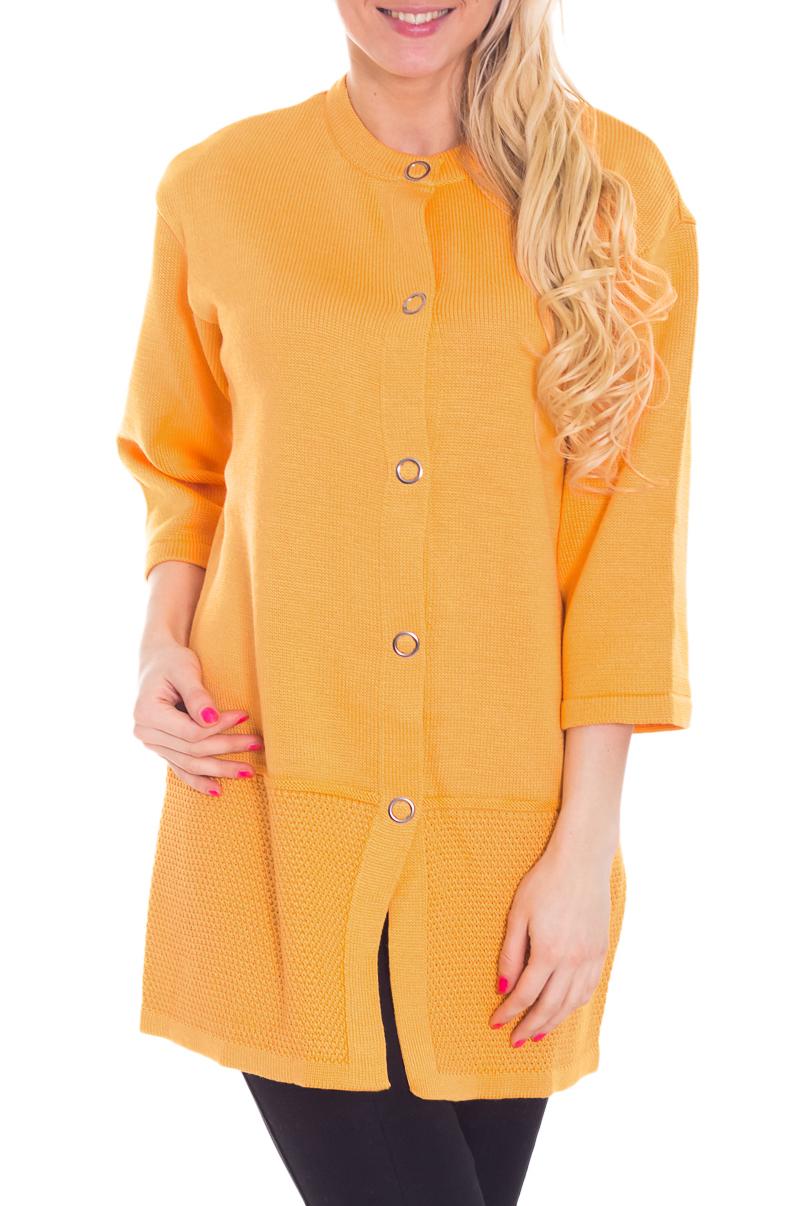 КардиганКардиганы<br>Яркий кардиган с рукавами 3/4. Застежка на кнопки. Вязаный трикотаж - это красота, тепло и комфорт. В вязанной одежде очень легко оставаться женственной и в то же время не замёрзнуть. Можно носить как летнее пальто.  Цвет: желтый  Рост девушки-фотомодели 170 см<br><br>Горловина: С- горловина<br>Застежка: С кнопками<br>По материалу: Вязаные,Трикотаж<br>По рисунку: Однотонные<br>По силуэту: Прямые<br>По стилю: Повседневный стиль<br>Рукав: Рукав три четверти<br>По сезону: Осень,Весна<br>По длине: Средней длины<br>Размер : 46<br>Материал: Вязаное полотно<br>Количество в наличии: 1