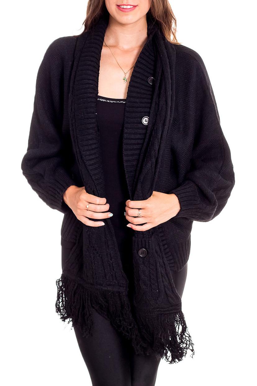 КардиганКардиганы<br>Однотонный кардиган с длинными рукавами из вязаного трикотажа. Вязаный трикотаж - это красота, тепло и комфорт. В вязанных вещах очень легко оставаться женственной и в то же время не замёрзнуть.  Цвет: черный  Рост девушки-фотомодели 170 см<br><br>Застежка: С пуговицами<br>По материалу: Вязаные,Трикотаж<br>По рисунку: Однотонные,Фактурный рисунок<br>По сезону: Осень,Зима<br>По силуэту: Свободные<br>По стилю: Повседневный стиль<br>По элементам: С манжетами<br>Рукав: Длинный рукав<br>По длине: Средней длины<br>Размер : 44,48<br>Материал: Вязаное полотно<br>Количество в наличии: 2