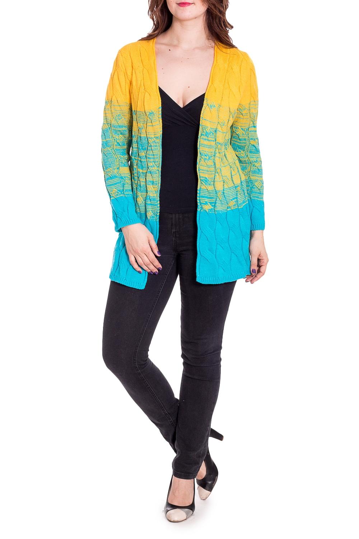 ЖакетКардиганы<br>Цветной жакет без застежки. Вязаный трикотаж - это красота, тепло и комфорт. В вязаных вещах очень легко оставаться женственной и в то же время не замёрзнуть.  В изделии использованы цвета: желтый, бирюзовый  Рост девушки-фотомодели 180 см.<br><br>По длине: Средней длины<br>По материалу: Трикотаж,Шерсть<br>По рисунку: С принтом,Цветные<br>По силуэту: Прямые<br>По стилю: Кэжуал,Повседневный стиль<br>Рукав: Длинный рукав<br>По сезону: Зима<br>Размер : 48<br>Материал: Вязаное полотно<br>Количество в наличии: 1