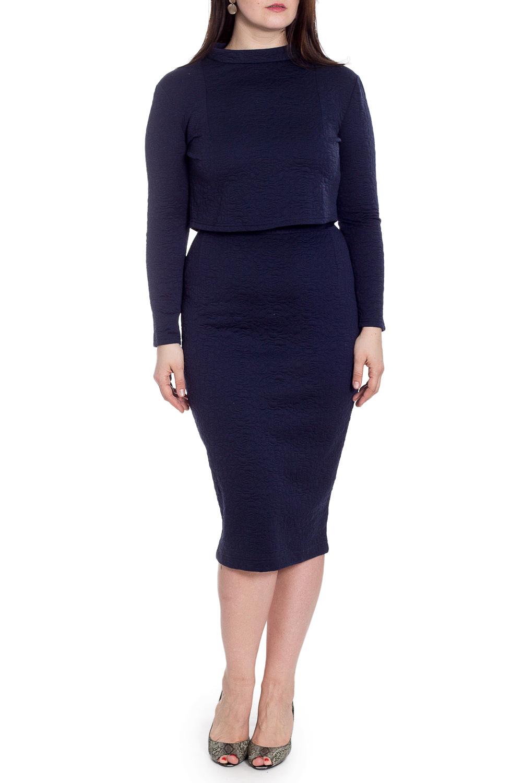 КомплектКостюмы<br>Однотонный комплект состоит из укороченного жакета и юбки с высокой талией. Модель выполнена из приятного трикотажа. Отличный выбор для повседневного гардероба.   В изделии использованы цвета: голубой  Длина   по спинке  жакет 44-42 см 46-43 см 48-44 см 50-45 см 52-46 см 54-47 см Длина рукава жакет 44-56 см 46-57 см 48-58 см 50-59 см 52-60 см 54-60 см Длина   юбка 44-79 см 46-79 см 48-79 см 50-79 см 52-81 см 54-81 см  Рост девушки-фотомодели 180 см<br><br>Воротник: Стойка<br>По длине: Ниже колена<br>По материалу: Трикотаж<br>По рисунку: Однотонные<br>По сезону: Зима,Осень,Весна<br>По силуэту: Приталенные<br>По стилю: Повседневный стиль<br>По форме: Костюм двойка,Юбочный костюм<br>По элементам: С разрезом<br>Разрез: Короткий<br>Рукав: Длинный рукав<br>Размер : 46,48,50,52<br>Материал: Трикотаж<br>Количество в наличии: 4