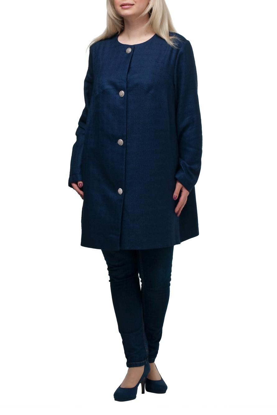 ЖакетЖакеты<br>Удлиненный жакет с длинными рукавами и застежкой на пуговицы. Модель выполнена из льняного материала. Отличный выбор для повседневного гардероба.  Жакет можно носить как летнее пальто  Цвет: синий  Рост девушки-фотомодели 173 см.<br><br>Горловина: С- горловина<br>Застежка: С пуговицами<br>По материалу: Лен,Тканевые<br>По рисунку: Однотонные<br>По сезону: Весна,Осень,Лето<br>По силуэту: Свободные<br>По стилю: Офисный стиль,Повседневный стиль<br>По элементам: С карманами<br>Рукав: Длинный рукав<br>По длине: Удлиненные<br>Размер : 58,60,62,66<br>Материал: Костюмная ткань<br>Количество в наличии: 5