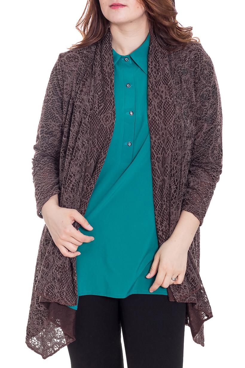 КардиганКардиганы<br>Изысканный кардиган из кружевной ткани на подкладке, длинный рукав. Замечательный вариант для женщины любой комплекции.  Цвет: шоколадный  Рост девушки-фотомодели 180 см  Длина: 81 ± 2 см<br><br>По материалу: Вязаные,Трикотаж<br>По рисунку: Однотонные<br>По сезону: Весна,Зима,Лето,Осень,Всесезон<br>По силуэту: Свободные<br>По стилю: Кэжуал,Повседневный стиль<br>По элементам: С декором,С фигурным низом<br>Рукав: Длинный рукав<br>По длине: Средней длины<br>Размер : 58,60<br>Материал: Трикотаж<br>Количество в наличии: 3